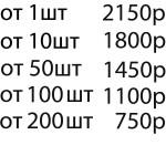 цены на оптовую печать горизонтальных часов
