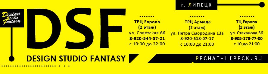 """Дизайн студия """"Fantasy"""" (фентези)"""
