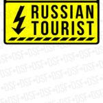 %d1%84%d1%83%d1%82%d0%b1%d0%be%d0%bb%d0%ba%d0%b0-danger-russian-tourist-1