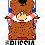 %d1%84%d1%83%d1%82%d0%b1%d0%be%d0%bb%d0%ba%d0%b0-from-russia-with-love