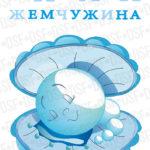 обрисовка_11